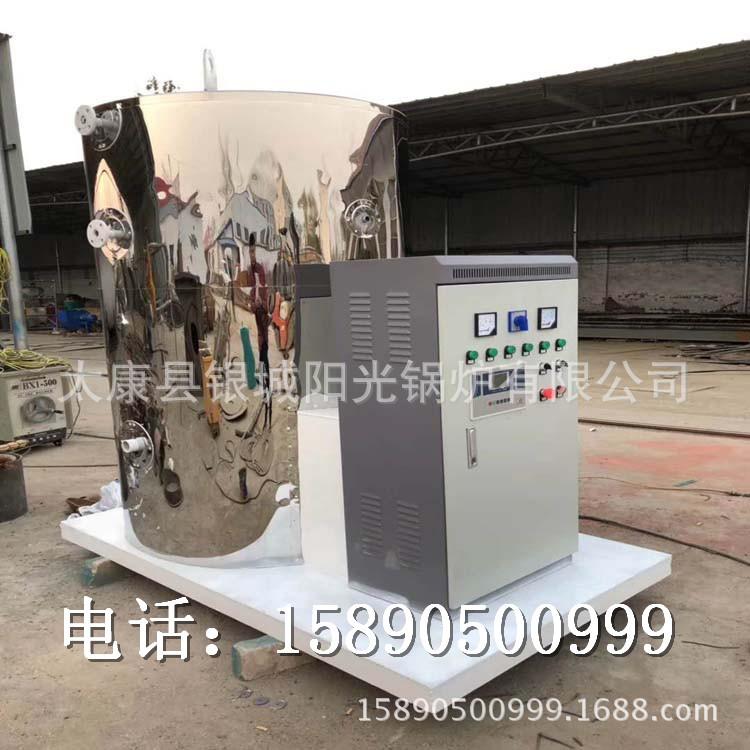 两吨工业电锅炉功率是多少工业用2吨电锅炉价格示例图9