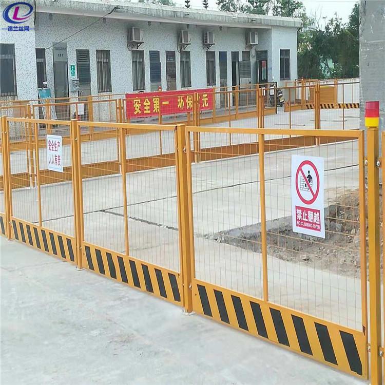 德兰定型化基坑护栏现货批发 DL604基坑护栏 定制工地基坑围挡示例图11