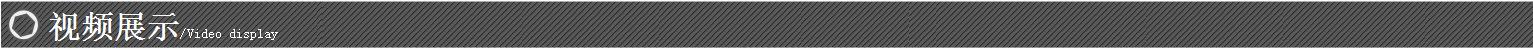 自动装盒机 纸盒折盒成型机 RY-ZH-80 荣裕智能机械 开盒机入盒包装机械生产厂家示例图26