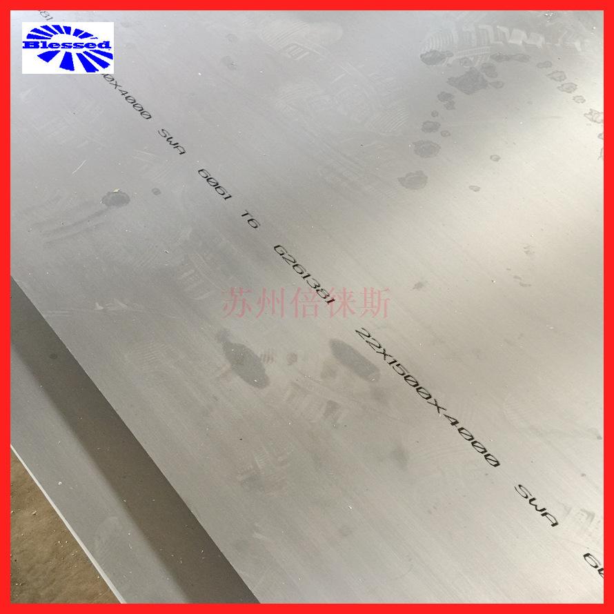 西南铝 6061-T6 铝板 IMG_5062