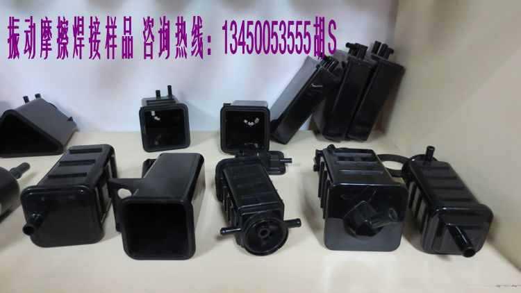 振动摩擦机  PP玻纤板墨盒气密焊接 高端汽动原件配件振动摩擦机示例图39