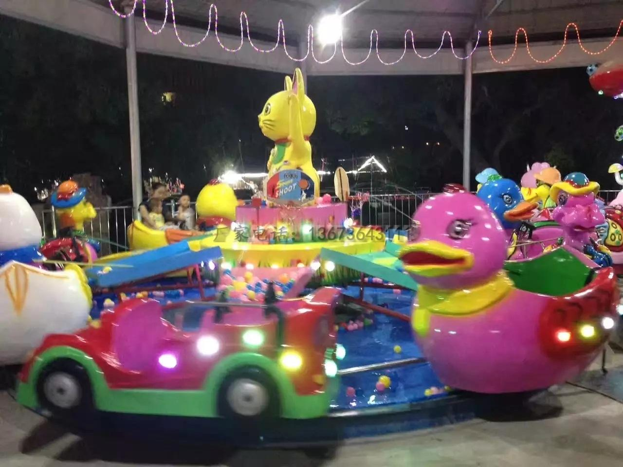 儿童游乐场游乐设备西瓜飞椅_16座旋转水果飞椅_郑州大洋水果旋风示例图48