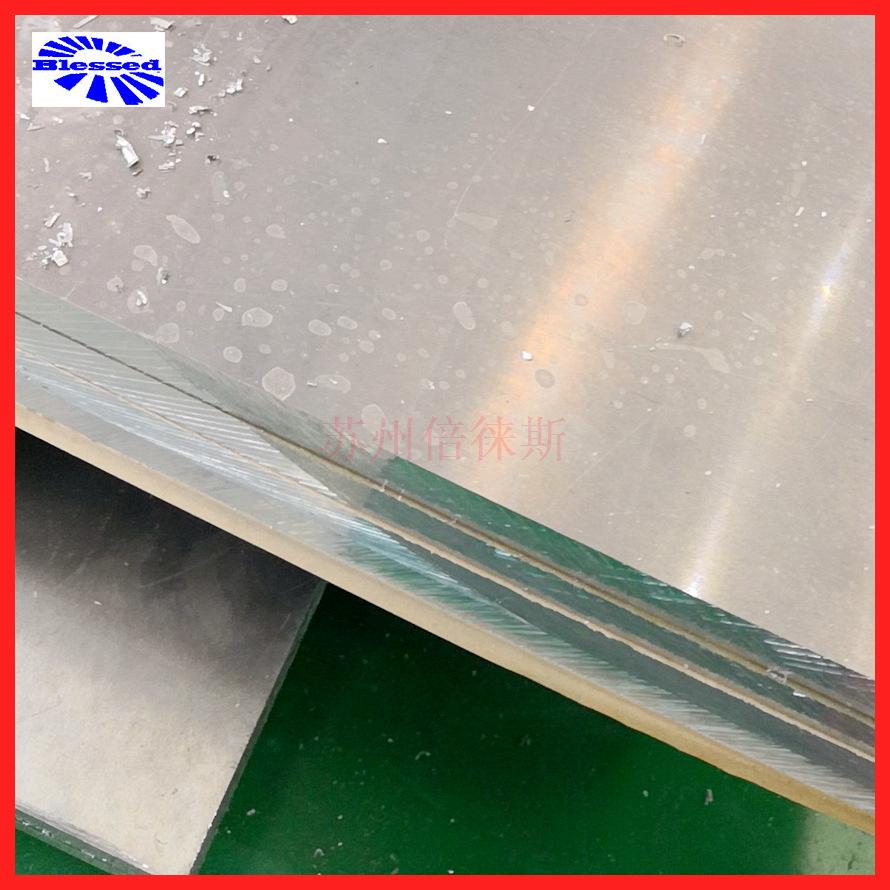 国标2A12铝棒现货批发 切割零售实心圆形铝合金材料 2a12硬铝示例图32