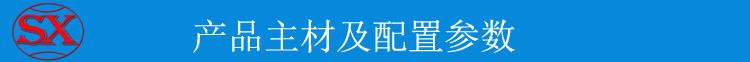 开心8app下载【AG集团网址:ag886.me】 ,H钢雨棚,玻璃雨棚,门头雨棚,雨棚厂家示例图14