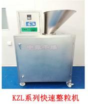 厂家直销YK160摇摆颗粒机 制粒机 中医药 食品 饲料制粒生产设备示例图30
