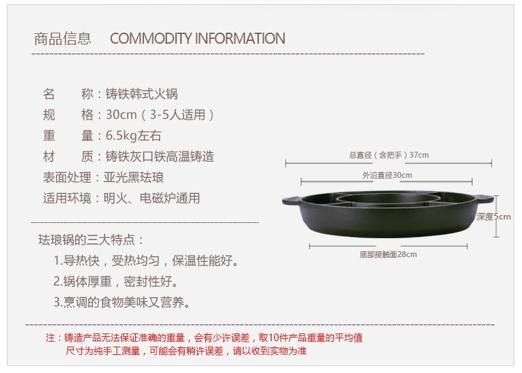 铸铁锅韩国芝士排骨烤盘肋排锅猪排锅奶酪锅鸡蛋糕电磁炉厂家定制示例图1