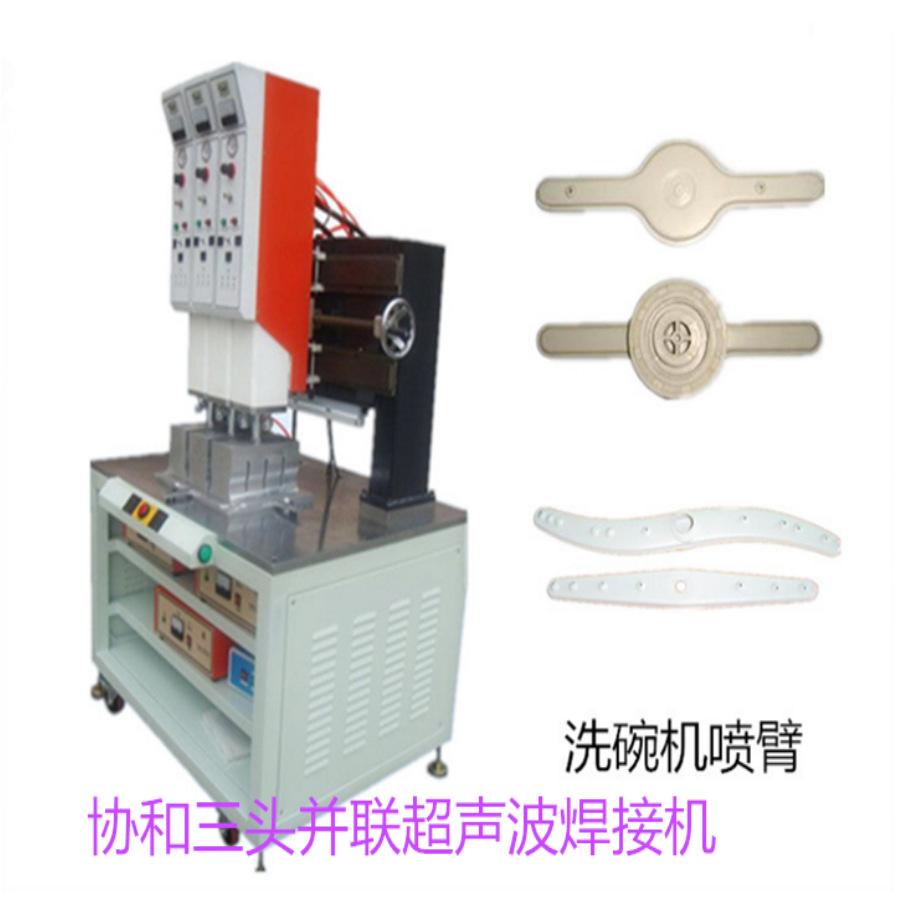 大功率超声波机 一次性焊根据PP料产品焊接 自动追频超声波塑焊机示例图14