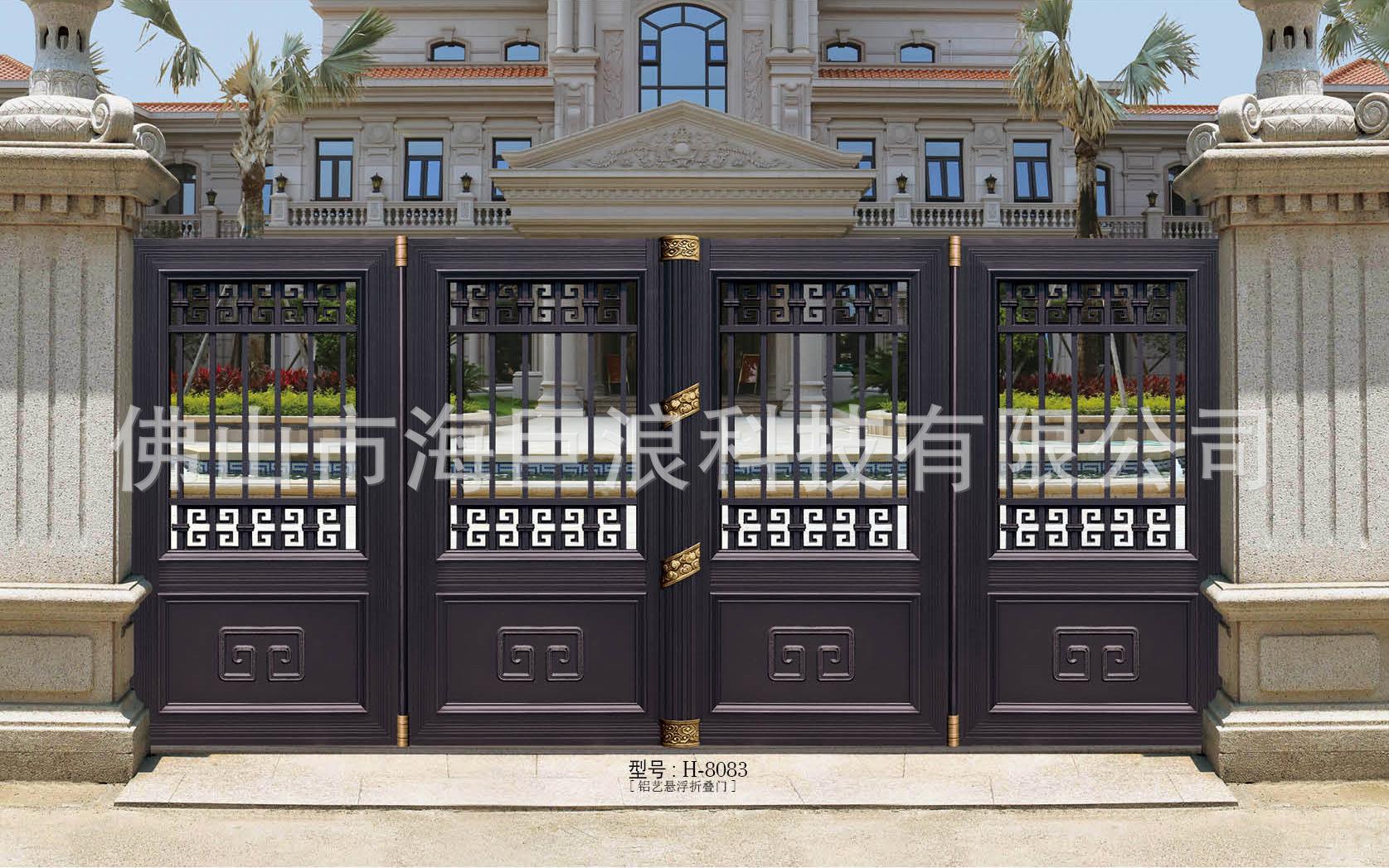 鋁藝懸浮折疊門H-8083.jpg