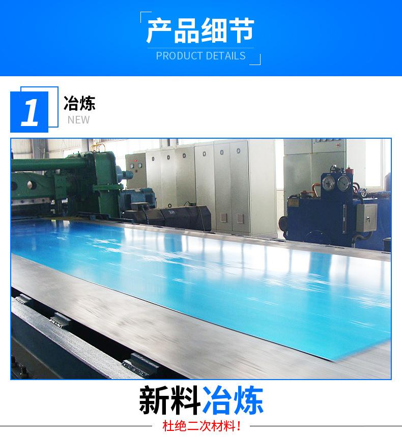船級社專用鋁板 5083-H116鋁合金板 船舶鈑金件用鋁板示例圖4