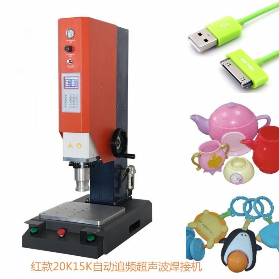 超音波机 厂家直销 价格优惠 PP料防气密 超音波焊接机示例图10