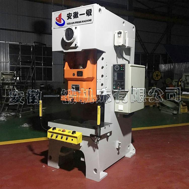 高精密气动冲床JH21-25T数控冲床开式单点固定台压力机不锈钢冲孔机示例图7