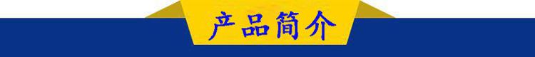 利杰LJXP-750削皮机 地瓜削皮机 芋头削皮机 芋艿削皮机 多功能削皮机 商用土豆削皮机 红薯马铃薯去皮机示例图2