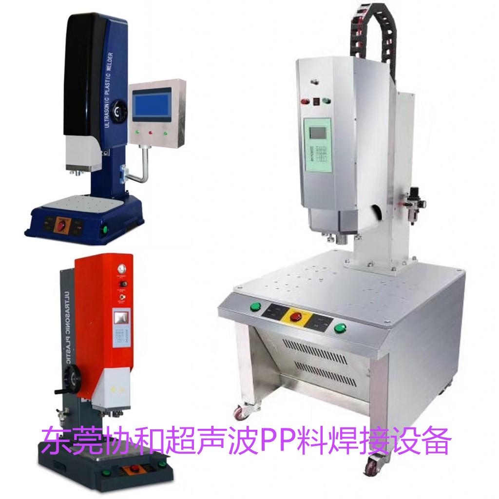 超声波塑焊机 环保净水器滤芯精密PP料1了用品焊接设备示例图3