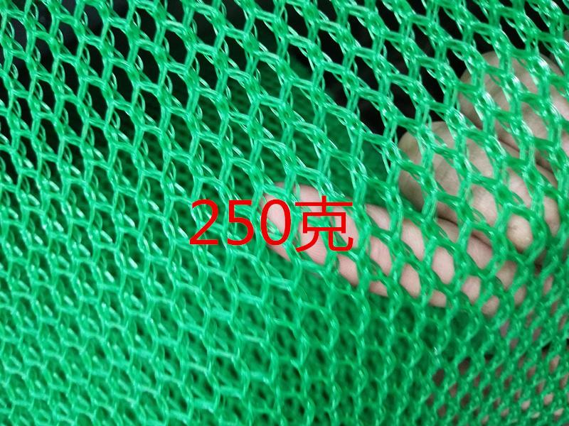 尼龍柔性防風網,防風屏障,煤場擋風墻,煤場防風防塵屏障示例圖16