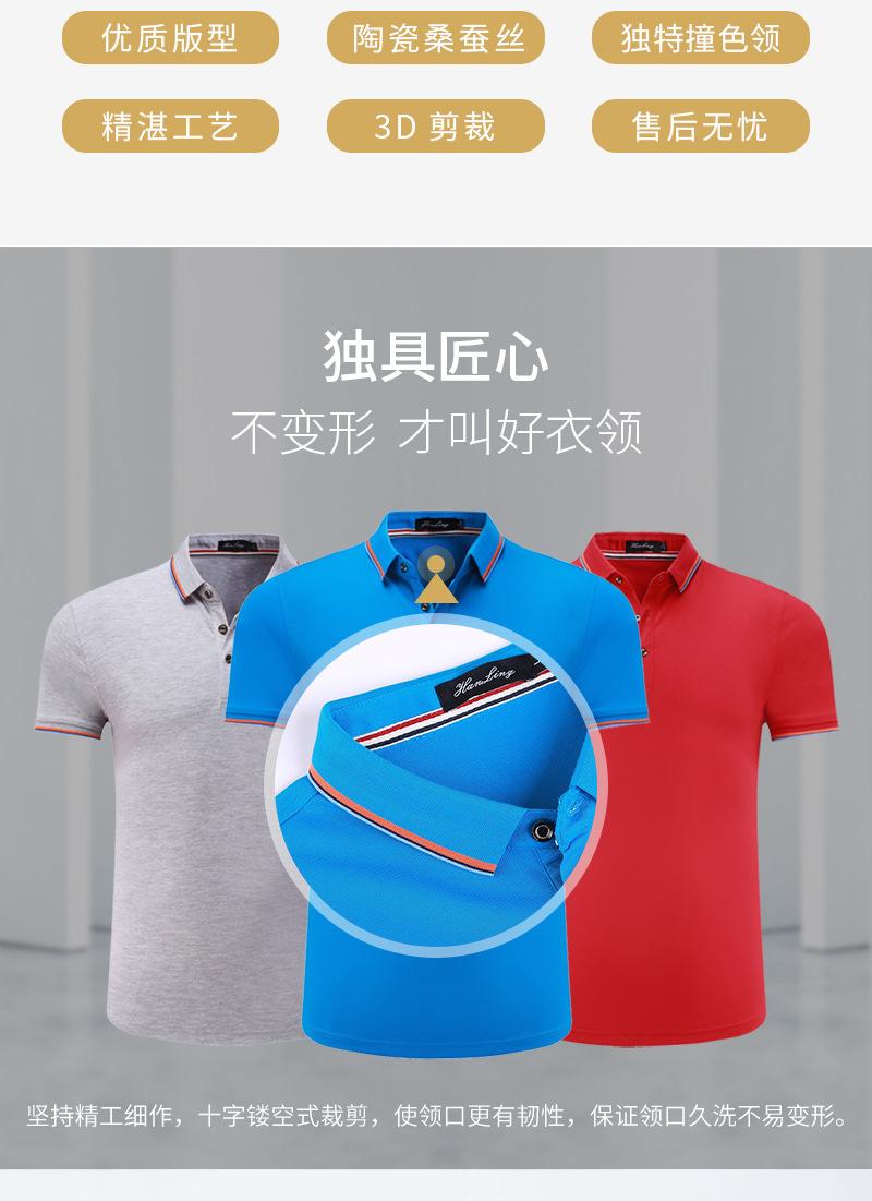 工厂直销保罗衫定制 夏季翻领保罗衫工作服定制 提供设计印LOGO示例图12