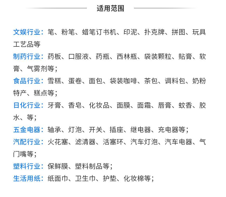 五金链条五金钉子装盒机 折盒机封口机自动包装机机械厂家广州荣裕示例图20