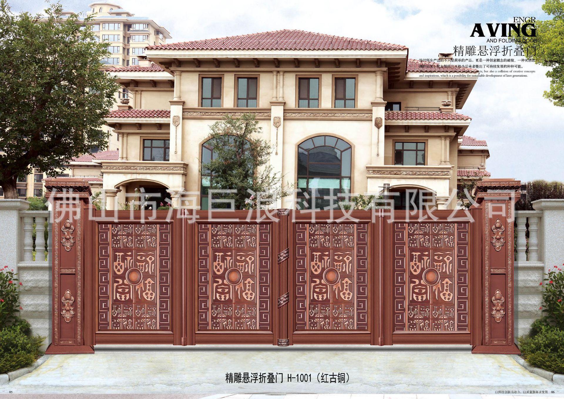 精雕懸浮折疊門H-1001(紅古銅).jpg