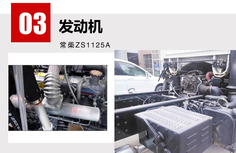 河南瑞控 小型混凝土罐車 2.5方攪拌車  混凝土攪拌車 可定制示例圖6