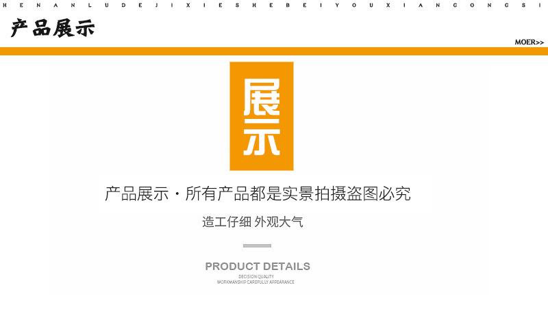 液压榨油机小型全自动家用榨芝麻香油机油坊商用多功能芝麻压油机示例图2