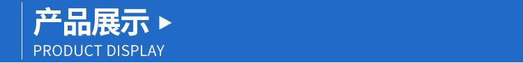 华宇全自动复合板机 岩棉夹心板生产设备 180mm胶轴岩棉机 彩钢复合板生产线示例图3