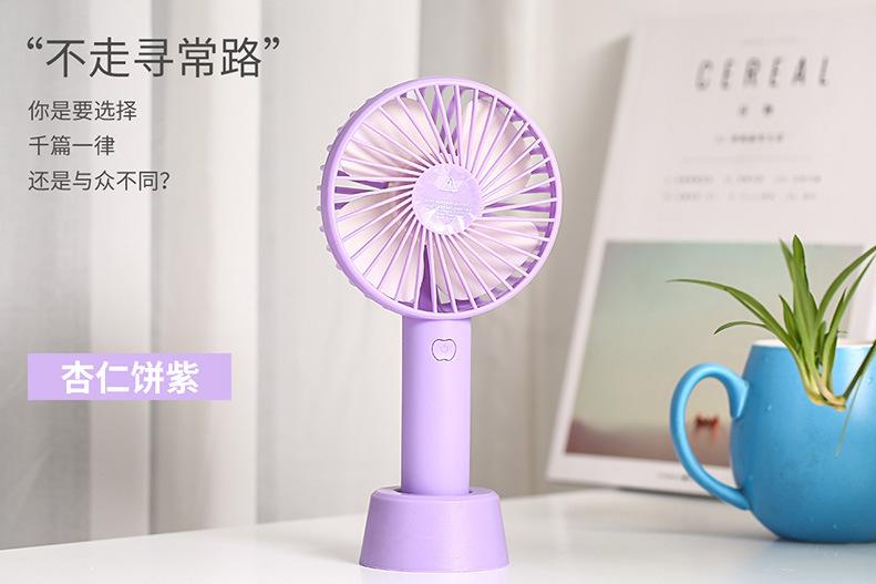 厂家直销夏季手动迷你风扇静音大风力便携学生USB手持风扇充电款示例图2