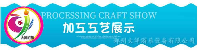 2020年6臂8臂海豚戏水_ 水上海豚戏水项目_郑州大洋旋转升降海豚戏水示例图25