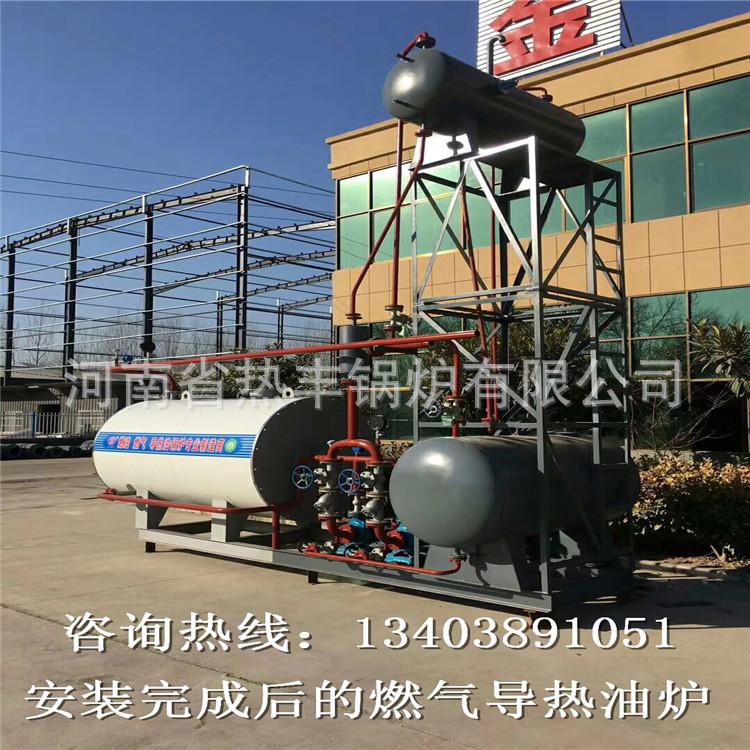 两吨燃气蒸汽锅炉 烧1方天然气能产多少蒸汽?示例图8