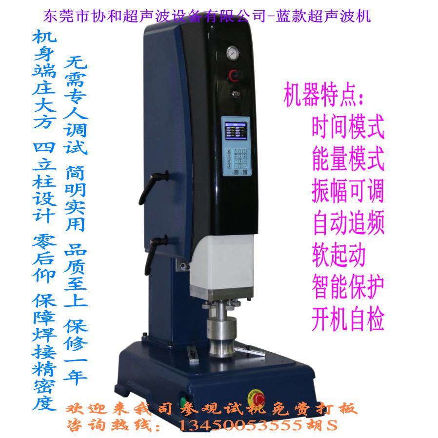 超声波机 PP料试剂盘湿化瓶自动追频超声波焊接机示例图8