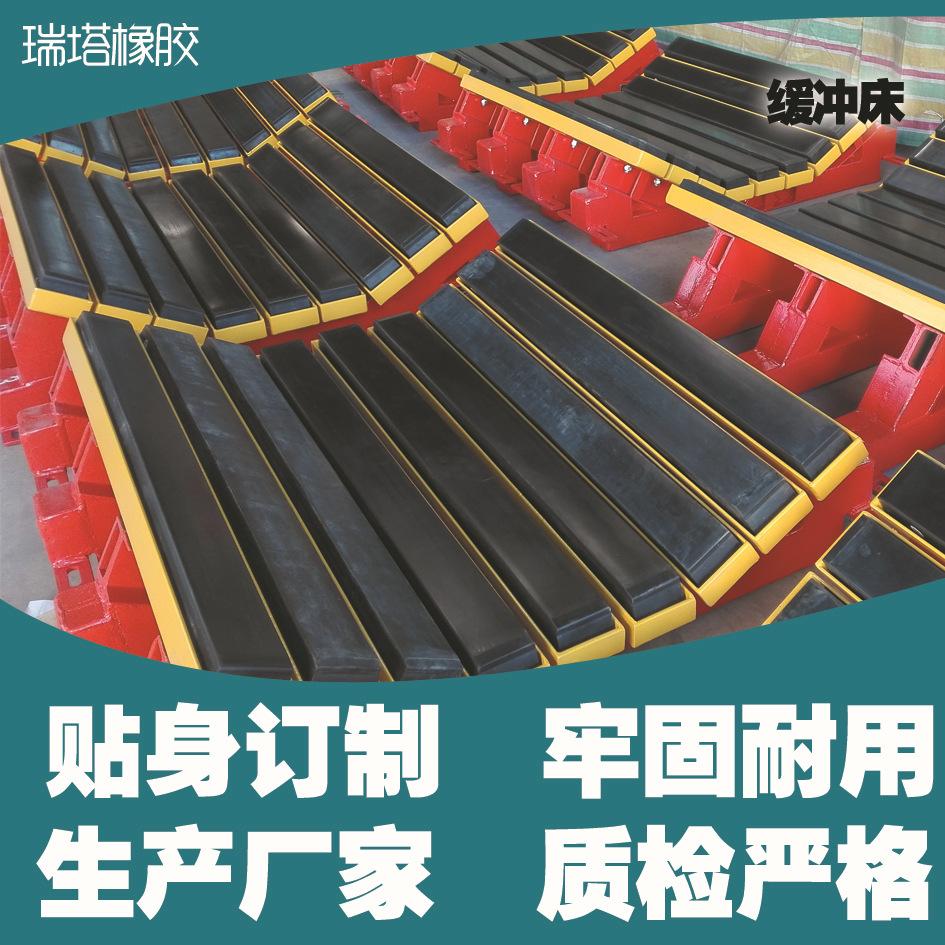 阻燃抗静电耐磨缓冲床  滚筒皮带机转载点减少冲击示例图2