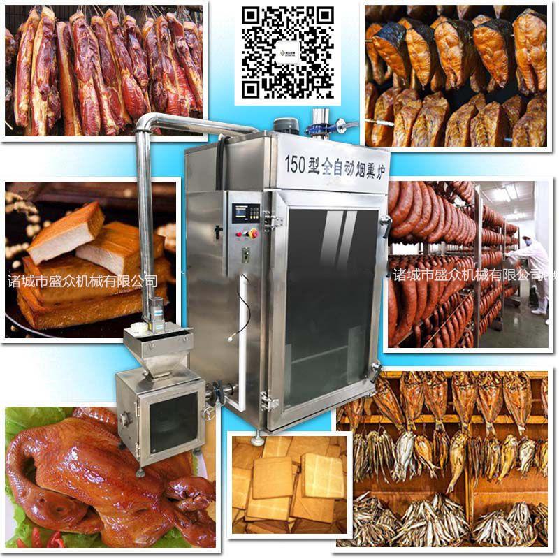 盛众500型全自动烟熏炉 哈尔滨红肠烟熏炉价格 香肠全套加工设备示例图2
