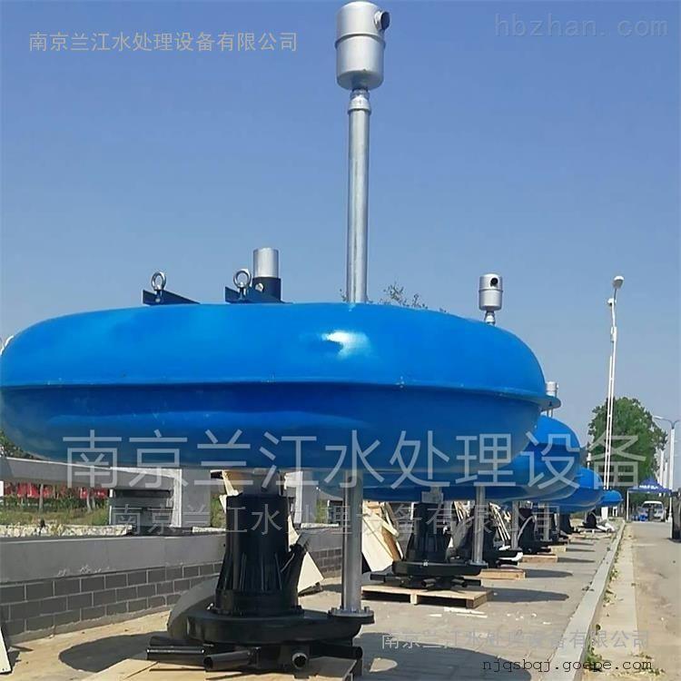 南京兰江QFB3浮筒式离心曝气机价格示例图7