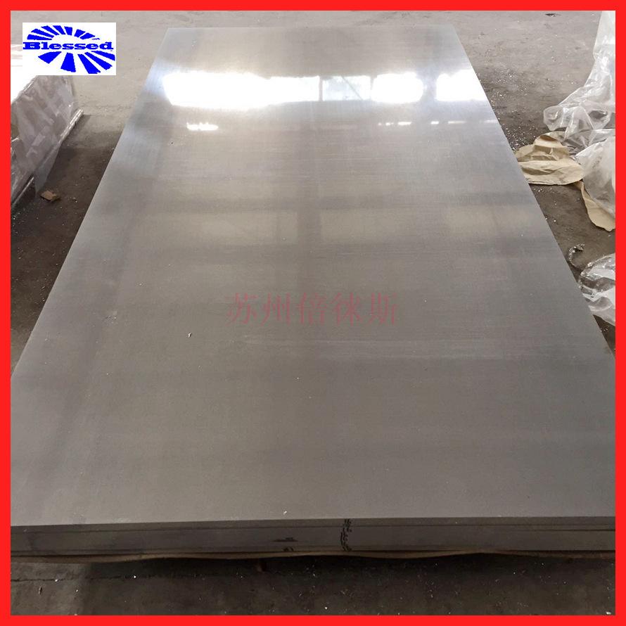 现货6061大口径厚壁铝管 铝合金圆管 锻造6061无缝铝管示例图47