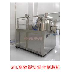 厂家直销YK160摇摆颗粒机 制粒机 中医药 食品 饲料制粒生产设备示例图31