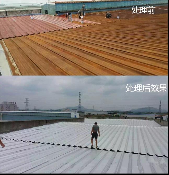 野麦龙彩钢瓦屋面高温抗耐老化防水卷材示例图10
