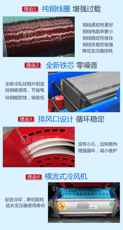S(B)H15 非晶合金干式变压器价格  SCBH15非晶变压器定制-创联汇通示例图5