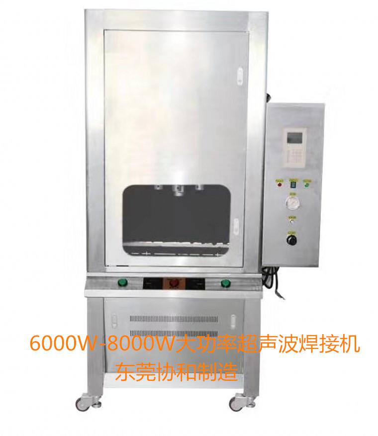 超声波焊接机 东莞协和十三年精心研发各款型号 超声波机示例图2