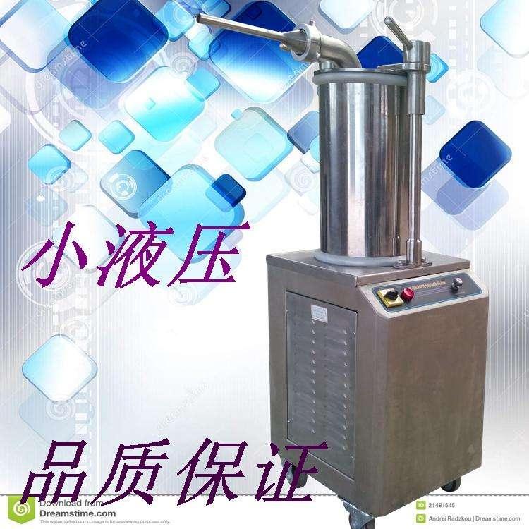气动定量灌肠机       鸡蛋肠灌肠机      小液压血肠灌肠机示例图2