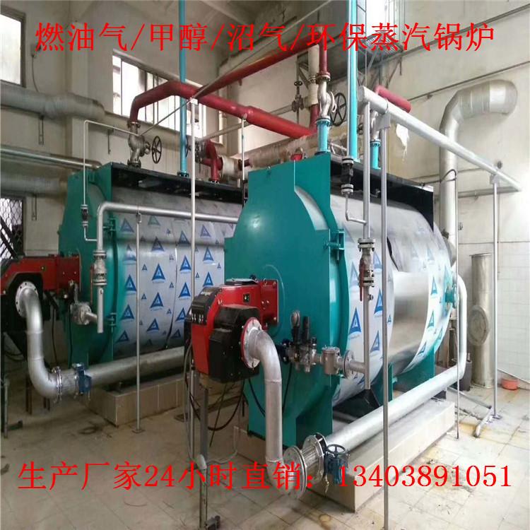 三台燃气蒸汽锅炉成本多少钱/3台4吨的燃气锅炉价格示例图2