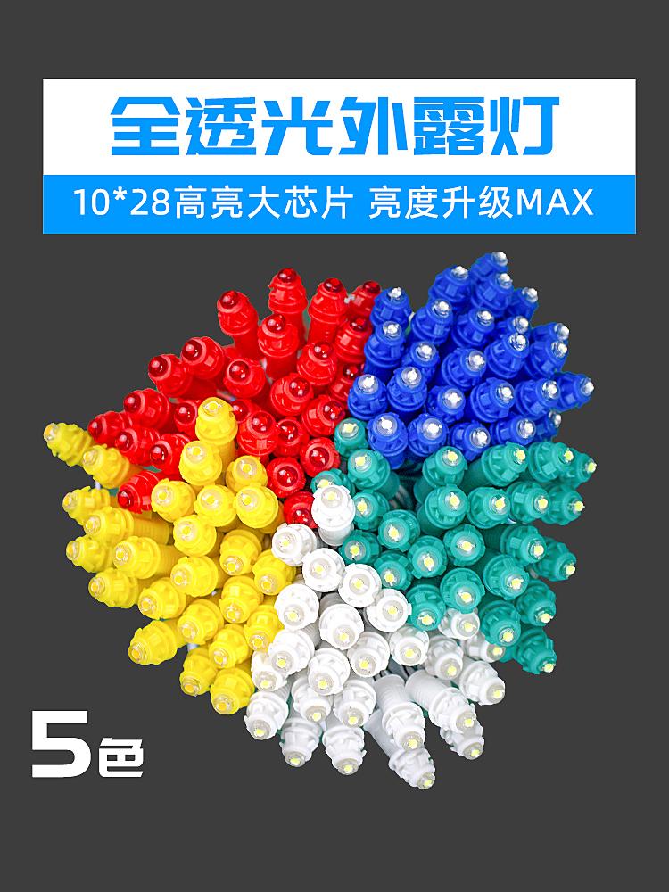 厂家直销,星罗之光高端工程款LED外露灯示例图1