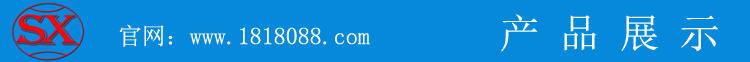 开心8app下载【AG集团网址:ag886.me】 ,H钢雨棚,玻璃雨棚,门头雨棚,雨棚厂家示例图9