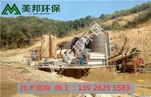 4广东河源洗沙泥浆处理.jpg