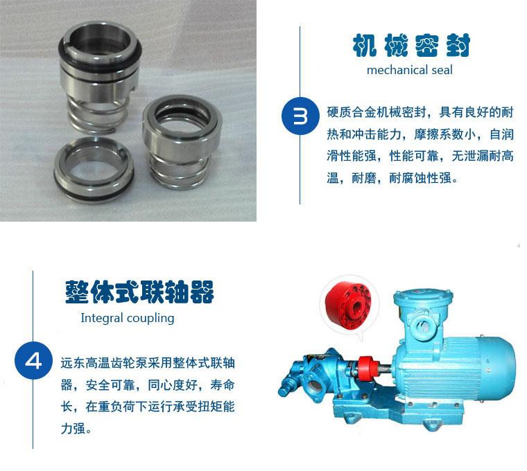 供应KCB2500输油泵泵内部件采用输送介质润滑-远东泵业示例图8