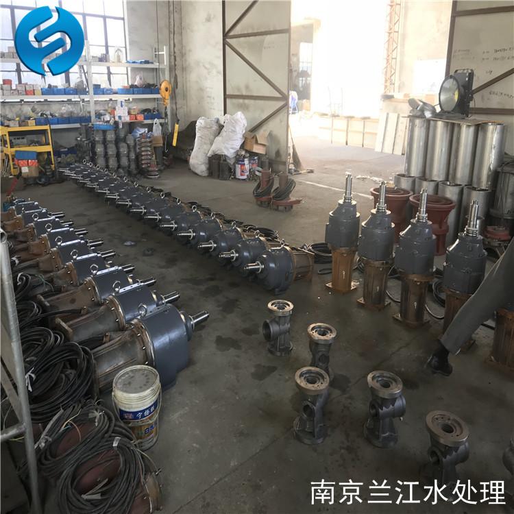 南京兰江QDT化工厂潜水低速推流器  潜水推进器示例图10