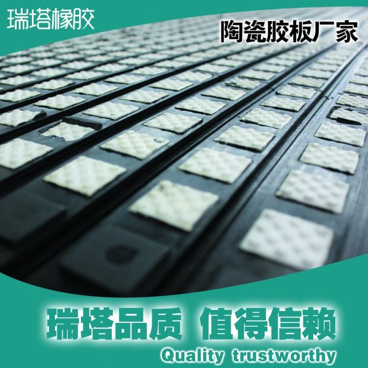 洛阳陶瓷胶板专业生产厂专业陶瓷滚筒包胶示例图2