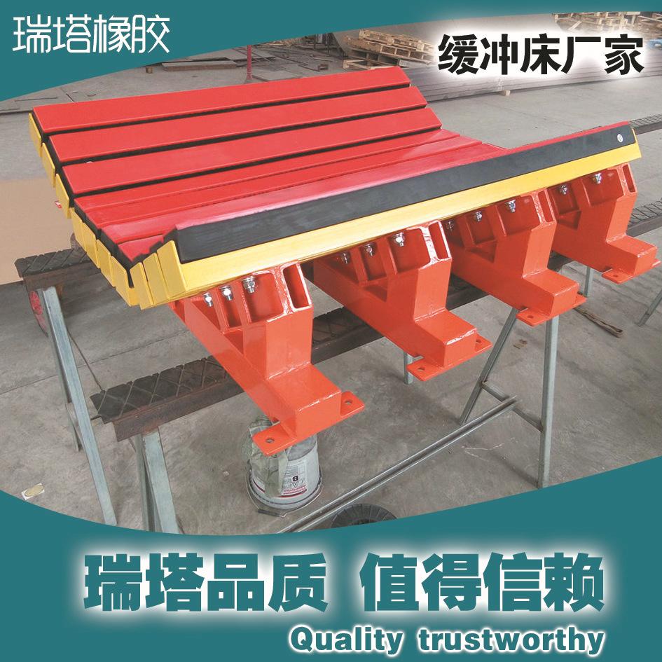石料厂用超重型缓冲床落料区1220mm皮带缓冲床供应示例图8