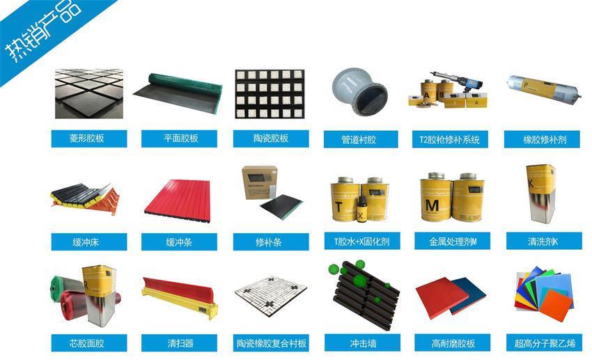 贵州滚筒包胶陶瓷胶板生产厂家  无需打磨陶瓷胶板示例图15