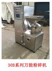 烘干箱热风循环烘箱 四门八车不锈钢烘干箱 蒸汽加热节能烘干设备示例图44