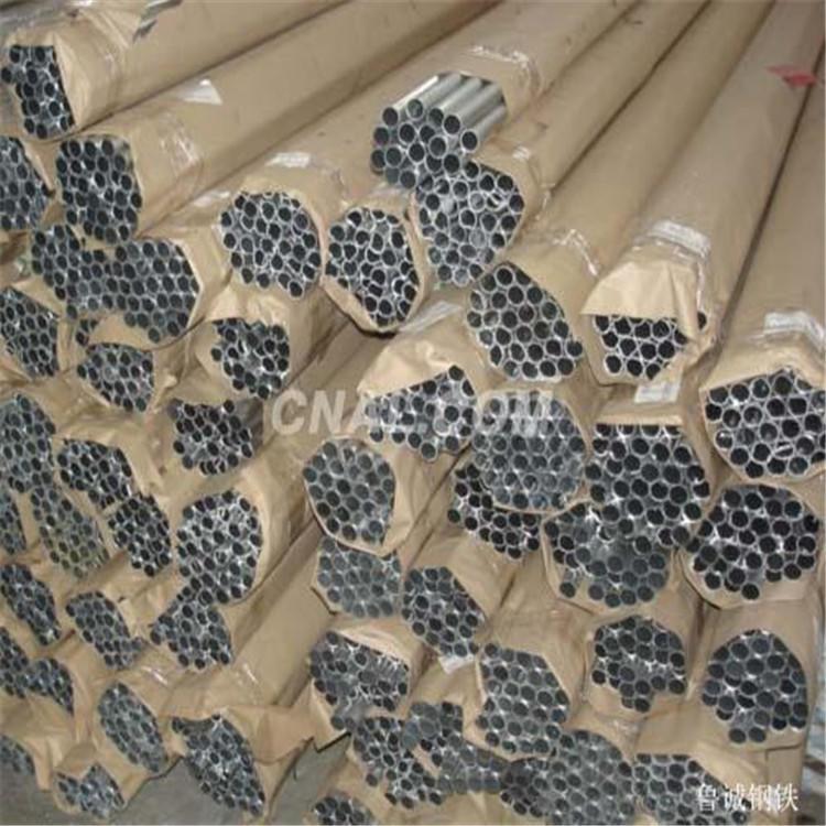 2A70易锻造铝管 6061超大口径铝管定做示例图1