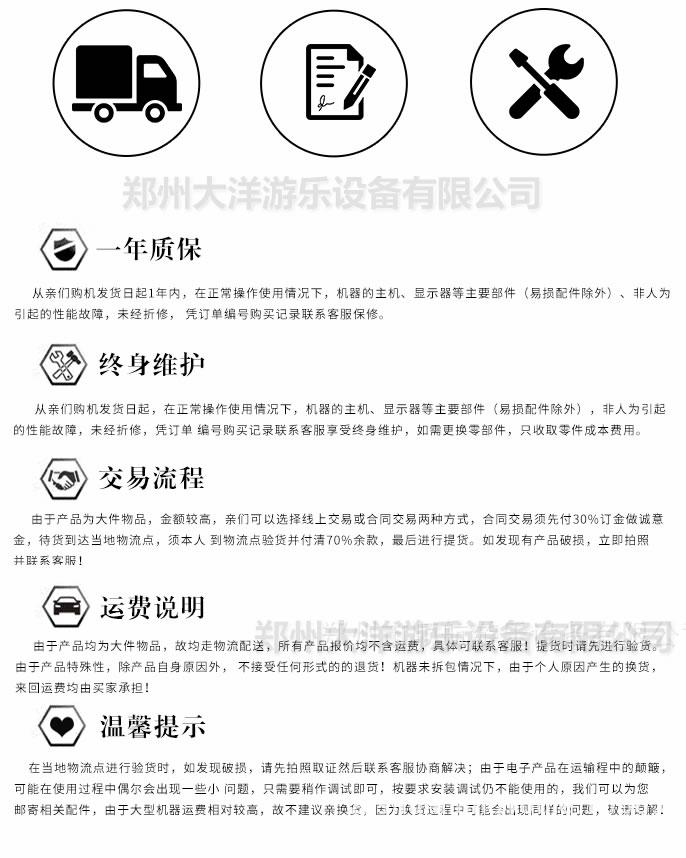 人生理想的   大象轨道火车儿童游乐设备 厂家直销 郑州大洋大象火车供应商买游乐设备来大洋生意喜洋洋示例图31