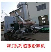 烘干箱热风循环烘箱 四门八车不锈钢烘干箱 蒸汽加热节能烘干设备示例图49